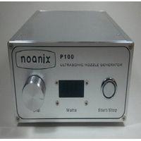 Ultra Spray Nozzles System