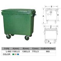 660L Plastic dustbin