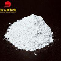 Zirconium Silicate Powder (ceramic raw material)