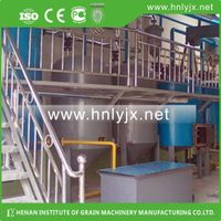 Rice bran oil processing project