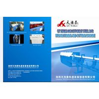 gt series cutting  machine