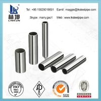 stainless steel seamless pipe 316 316L 312 310S