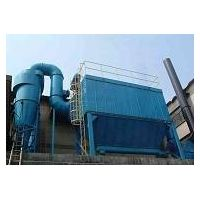PPCS Series Air Box Pulse Bag Precipitator