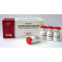 Skin Whitening Injection L-Glutathione Injection Peptide thumbnail image