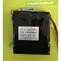 Rechargeable Battery 2200mAh 11.1V Applied to Drone The Lithium Battery thumbnail image