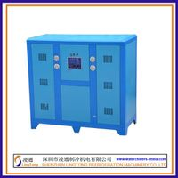 High quality water cooled Industrial chiller,water cooling chillers thumbnail image