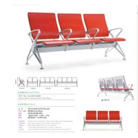 Airport chair bigao furniture