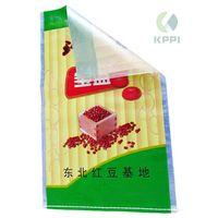 PP Woven Transparent Bags For Bean Cocoa Coffee Beans Salt Sugar Packaging thumbnail image