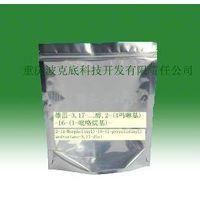 2-(4-Morpholinyl)-16-(1-pyrrolidinyl)androstane-3,17-diol