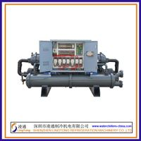 screw industrial water chiller,water-hermetic industrial water chiller