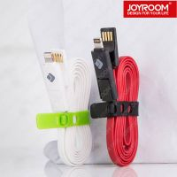 JOYROOM for iPhone high speed data cable charging cable data charging line thumbnail image