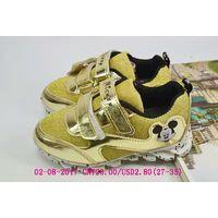 sports shoes thumbnail image