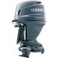 Yamaha F60JB Outboard Motor