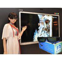 3D TV glasses thumbnail image