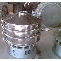 screener/sieve shaker/powder vibrosieve/particle vibration screen/ separator(XZSdia 600mm)