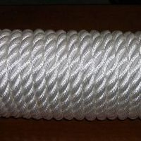 Nylon Multifilament Rope