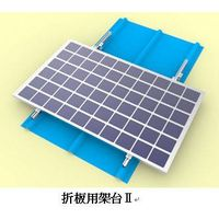 Color Steel Pitched Roof PV Mounting System II