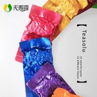 12 different flavors, natural green tieguanyin blue tea, slimming products to lose weight and burn f
