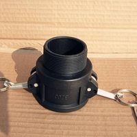 PP camlock coupling manufacturer