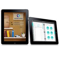 Mobile EMR(Electronic Medical Record)