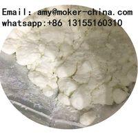 BMK Glycidate Powder 5413-05-8 Ethyl 2-Phenylacetoacetate thumbnail image