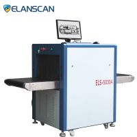 X-Ray Inspection System ELS-5030