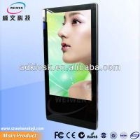26 inch wall mounted android lcd shopping mall kiosk thumbnail image