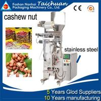 2014 hot selling plastic bag automatic vffs cashew nut packing machine price suitable for small new