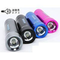 DipuSi music  flashlight  fashion  multicolor  flashlight