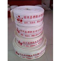 PVC fire hose thumbnail image