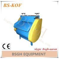 BS-KOF waste copper wire stripper copper recycling machine
