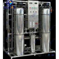 Pure water treatment equipment thumbnail image