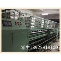 Small package centerline of machine