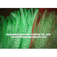 Plastic Net Bag for agricultural produce thumbnail image