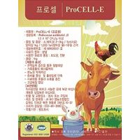 ProCell for healthy livestock feed, remove bad smell odor, immunity, weight