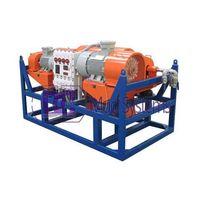drilling fluid centrifuge thumbnail image