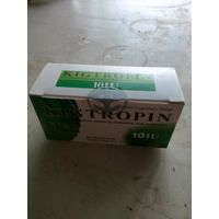 Kigtropin manufacturers (10IU/vial , 10vials/kit) for Losing Cellu