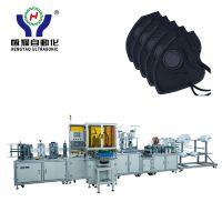 Automatic Folding Mask Making Machine with Breathing Valve