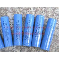 LG 18650 liion battery