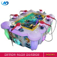 Miying parent-child lottery game coin operated fish game machine for kids
