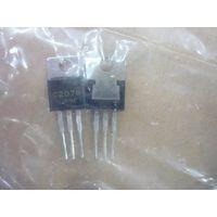2SC2078 - Silicon NPN Power Transistors - Savantic, Inc. thumbnail image