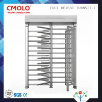 CE Approved Fully-Auto Type Full Height Turnstiles (CPW-221AF) thumbnail image