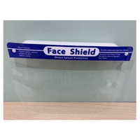 Face Shield - PPE products
