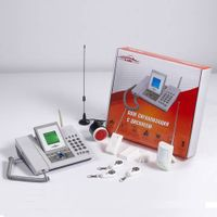 Multi-functional GSM Home Alarm system