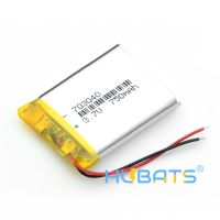 Hubats 703040 750mAh 3.7v Li-po Rechargeable Lithium Batteries For LED Light MP3 MP4 Cell Phone DVD thumbnail image