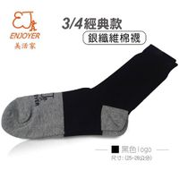 Enjoyer Classic Silver Fiber Socks