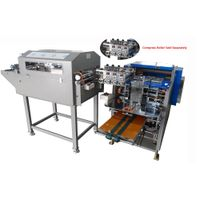 PBKSPF-270A Automatic Hardcover Punching and Folding Machine