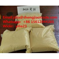Cannabinoids 5C 5CL 5cladb 5cladba 5cl-adb 5cl-adba 99.8% Purity yellow Powder Wickr:yilia23 thumbnail image
