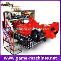 Qingfeng hot sale new product car racing simulator FF racing car game machine