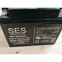 12V 26Ah Rechargeable Battery